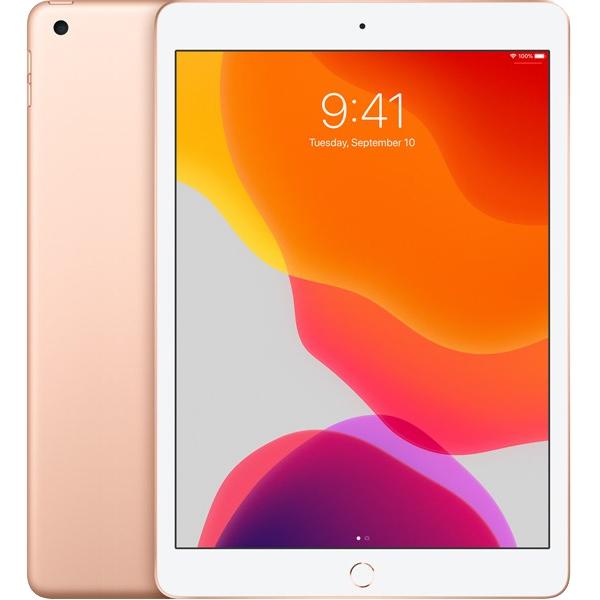 iPad 10.2 inch gen 8th 2020 Wifi 128GB - Gold (MYLF2ZA/A) Chính Hãng Apple Việt Nam