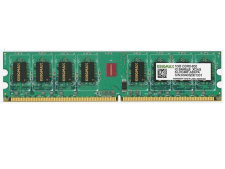 Bộ nhớ trong DDR4 Kingmax 4G bus 2133
