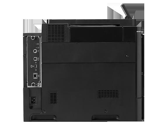 HP Color LaserJet Ent M651dn Printer (CZ256A)