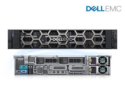 Dell PE R540 (8x3.5