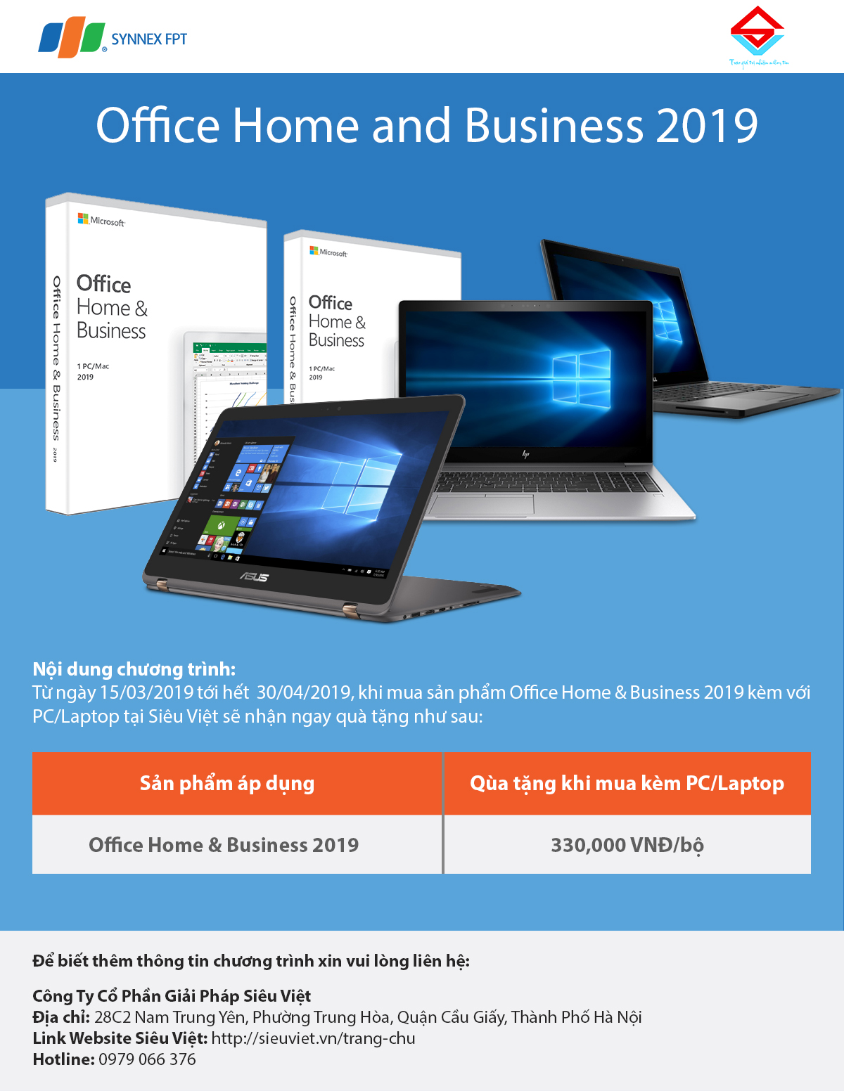 Office Home and Business 2019